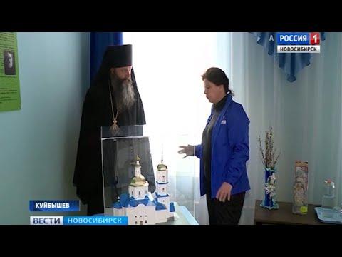 В Куйбышеве планируют восстановить разрушенный в советское время Спасский собор