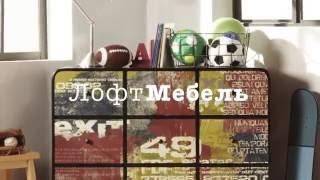 Мебель в стиле лофт(, 2016-09-30T17:55:17.000Z)