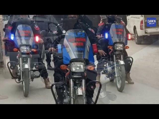 Peshawar mein aazmaishi bunyado per ladies city petrol force riders squad tayar