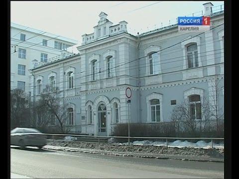 Городской детской больнице Петрозаводска 80 лет