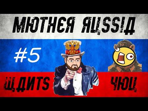 Democratic Russia [5] Soviet Union Hearts of Iron IV HOI4