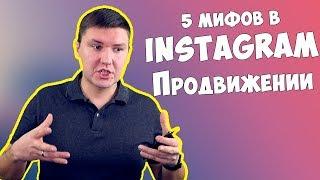 видео Продвижение в инстаграм: почему бизнесу нужен визуальный маркетинг?