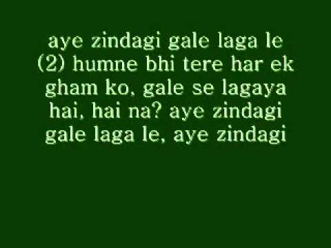 Aye Zindagi Gale Laga   Lyric Video