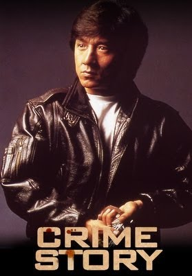 crime story jackie chan full movie