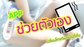 App \