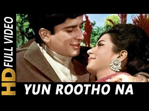 Yun Rootho Na Haseena Meri | Mohammed Rafi | Neend Hamari Khwab Tumhare 1966 Songs: Presenting YUN ROOTHO NA HASEENA MERI FULL VIDEO SONG from NEEND HAMARI KHWAB TUMHARE movie starring Shashi Kapoor, Nanda in lead roles, released in 1966. The song is sung by Mohammed Rafi and music is given by Madan Mohan, music is available exclusively on Gaane Sune Ansune.  Song: YUN ROOTHO NA HASEENA MERI Singer: MOHAMMED RAFI Music Director: MADAN MOHAN Lyricist: RAJENDRA KRISHAN  #ShashiKapoor #ShashiKapoorSongs #MohammedRafiSongs #MadanMohanSongs #HDSongs #GaaneSuneAnsune #60sRomanticSongs #NandaSongs  ►Click to Watch More Superhit Jukebox - https://goo.gl/KCjopF  ►Click to Watch Romantic Songs - https://goo.gl/uVXOXG _______________________________________  Enjoy and stay connected with us!!  Log on to Youtube and tune in to Gaane Sune Ansune to listen your all time favourites, any time, any day. http://www.youtube.com/gaanesuneansune  Circle us on G+ http://www.google.com/+gaanesuneansune  Like us on Facebook http://www.facebook.com/GaaneSuneAnsune  Follow us on http://www.twitter.com/gaanesuneansune  ----------------------------------------------  yun rootho na haseena meri jaan pe ban, yun rootho na haseena meri jaan pe ban hd, shashi kapoor hit songs, mohammed rafi hits, mohammad rafi hit songs, nanda songs, shashi kapoor nanda songs, madan mohan songs, rajendra krishna songs, neend hamari khwab tumhare songs,gaane sune ansune,gaanesuneansune,gane sune ansune