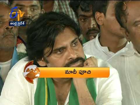 7:30 AM   ETV 360   News Headlines   16th February 2020   ETV Andhra Pradesh