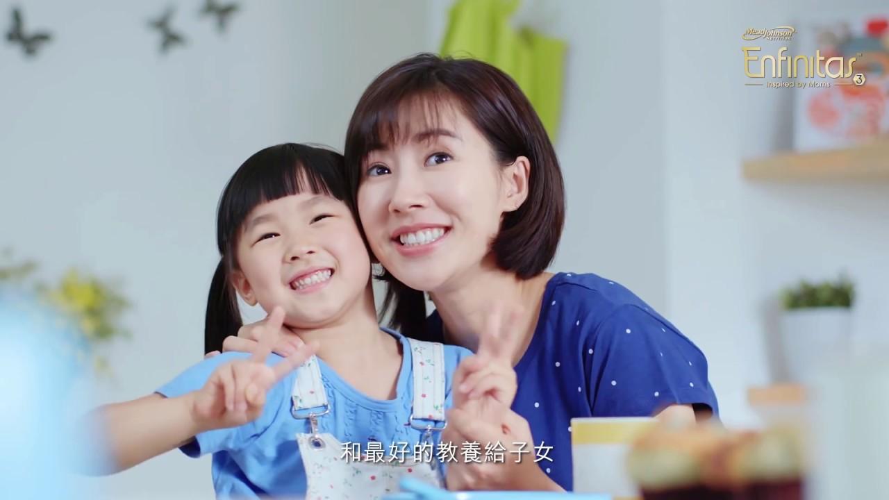【Enfinitas似媽不似嗎下集︰讓母愛延續 啟發寶寶天生潛能】