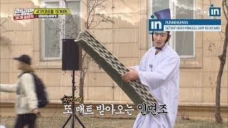 [Old Video]The mat delivery person, human-faced bird Kwang Soo in Runningman Ep. 394(EngSub)