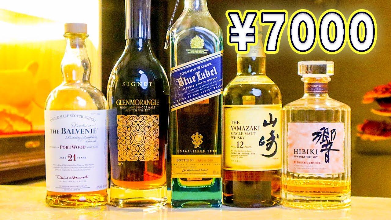 5瓶千元威士忌,总价7000元!哪瓶最好喝?