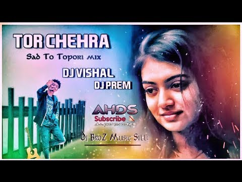TOR CHEHRA NA DEKHU TO DIL NA LAGE All Hits DJ Songs DJ BroZ Music Silli