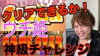 チャンネル登録まだの方は是非 https://www.youtube.com/c/kosuke =====...