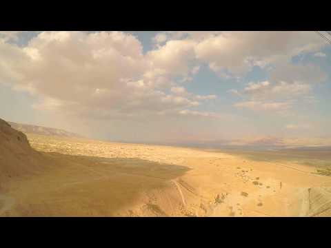Cable Car Masada - Dead Sea - Israel