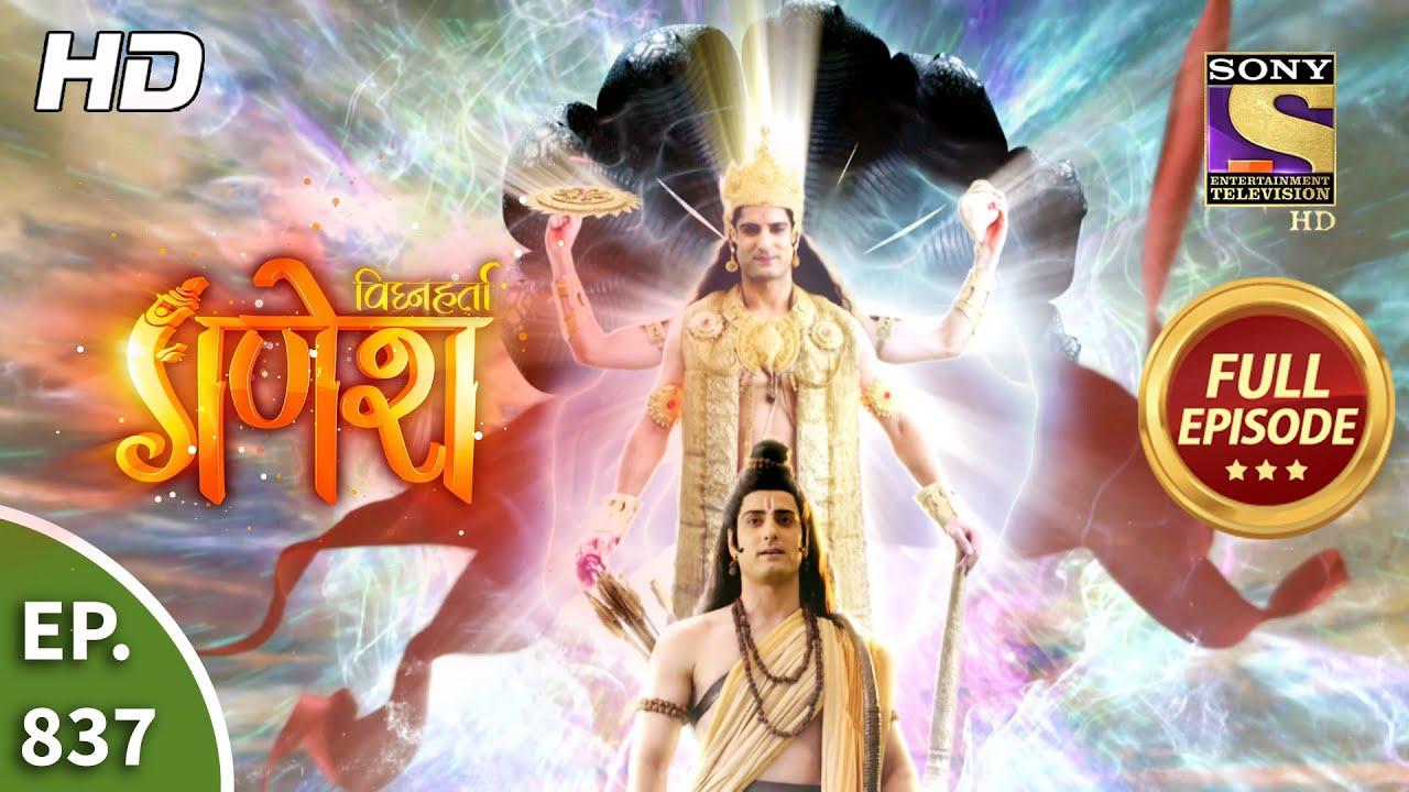Download Vighnaharta Ganesh - Ep 837 - Full Episode - 22nd February, 2021