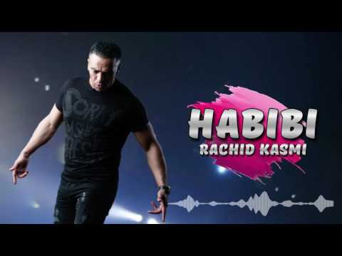 Rachid Kasmi -  Habibi I Love You ( Exclusive Audio) / 2017