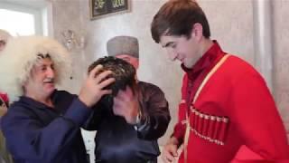Обряд узнавания невесты в с  Тлайлух Хунзахского района, 2017 г