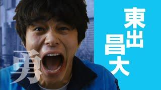 チャンネル登録はこちら!http://goo.gl/ruQ5N7 福満しげゆきの代表作「...