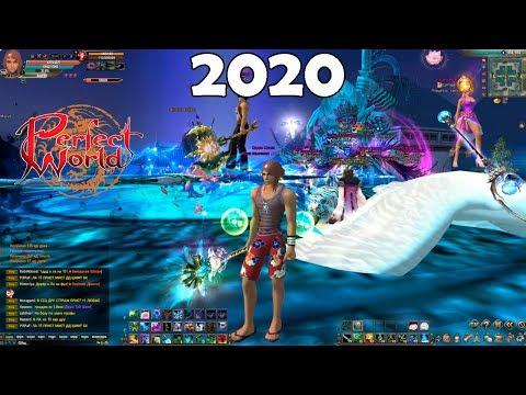 Игра Perfect World в 2020 году - Живее всех живых