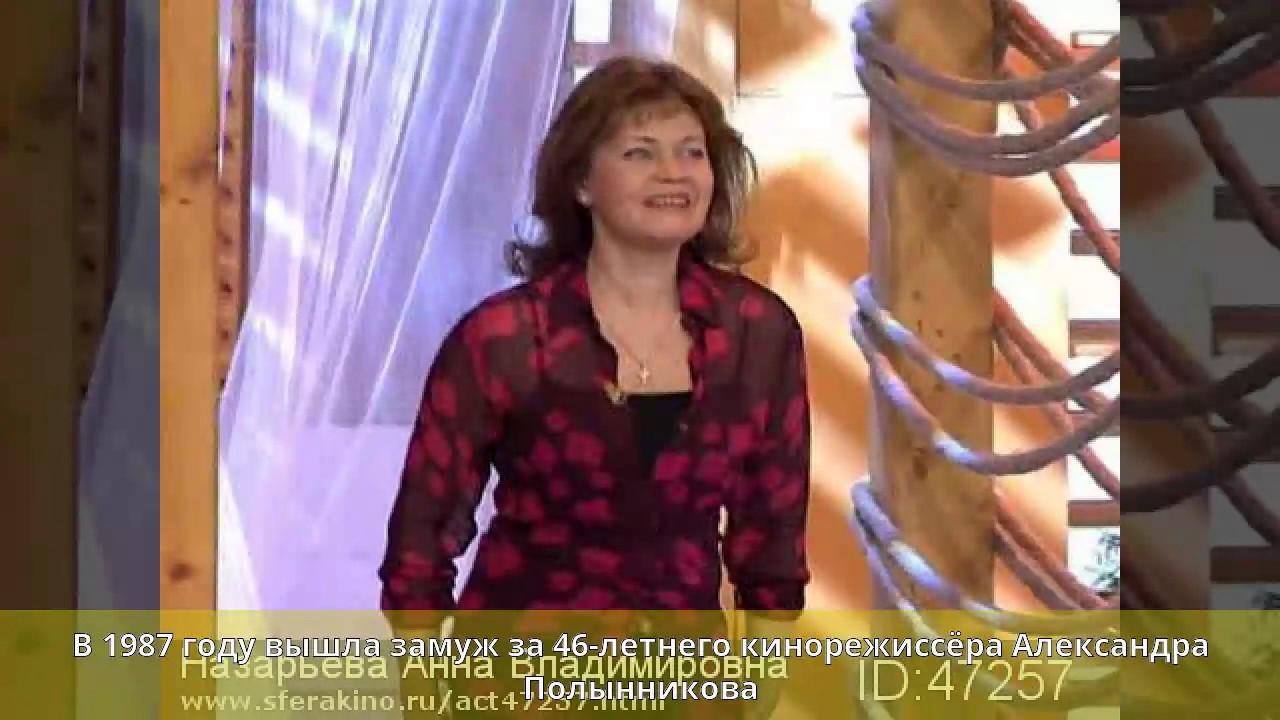 Anna Nazaryeva Nude Photos 24