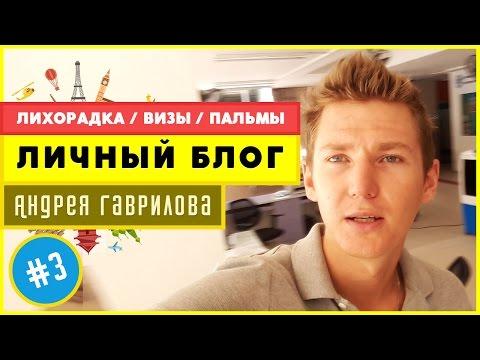 Русский Overchan — список русскоязычных имиджбордов