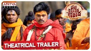 Vajra Kavachadhara Govinda Theatrical Trailer || Saptagiri || Arun Pawar || Bulganin