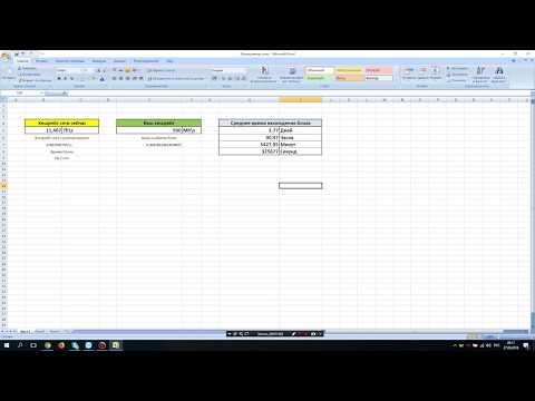 Как узнать среднее время нахождения блока (калькулятор для Solo майнинга от ПроТОНа)