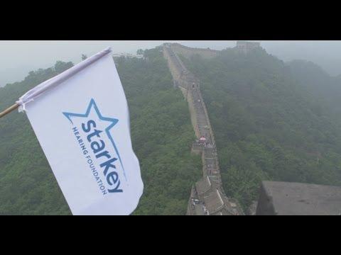 2012 China Film