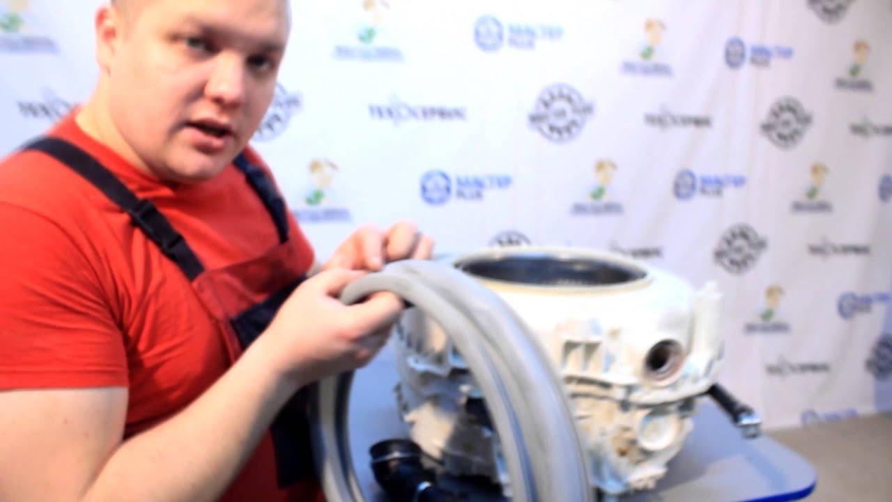 видео замена сальника в стиральной машине видео часть 3 Ремонт стиральных машин » Видео по ремонту бытовой техники