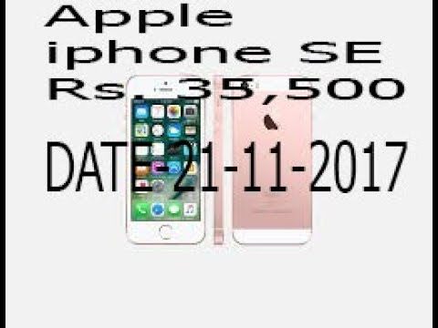 Apple iphone SE Price in Pakistan   21-11-2017 ...