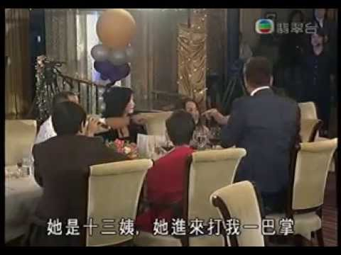 譚詠麟笑唱人生40年 PART 1