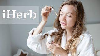 видео Органические бальзамы для губ с iherb, отзывы покупателей