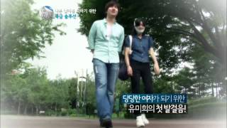 Let me in2 Ep.1 : 소심의 극치 마스크女, S대 출신남과 깜짝 소개팅!
