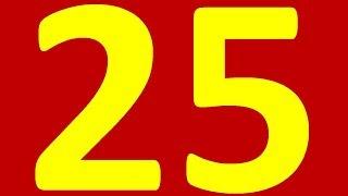 ИСПАНСКИЙ ЯЗЫК ДО АВТОМАТИЗМА. УРОК 25 ИСПАНСКИЙ ЯЗЫК С НУЛЯ ДЛЯ НАЧИНАЮЩИХ. УРОКИ ИСПАНСКОГО ЯЗЫКА