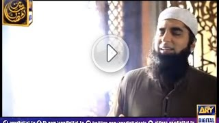 Video Maula Ya Salli Wa Sallim Daiman by Junaid Jamshed download MP3, 3GP, MP4, WEBM, AVI, FLV April 2018
