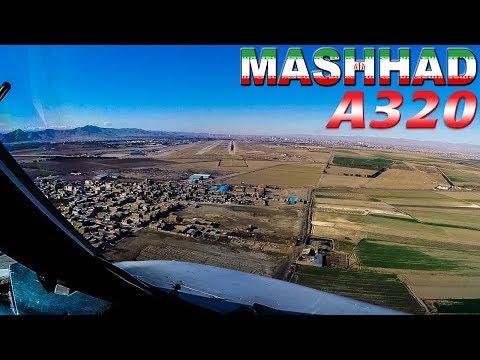Airbus A320 COCKPIT VIEW into Mashhad Iran