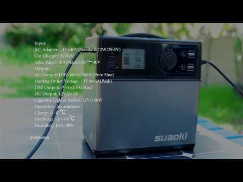 Suaoki PowerOak 400Wh Battery / Solar Generator First Look