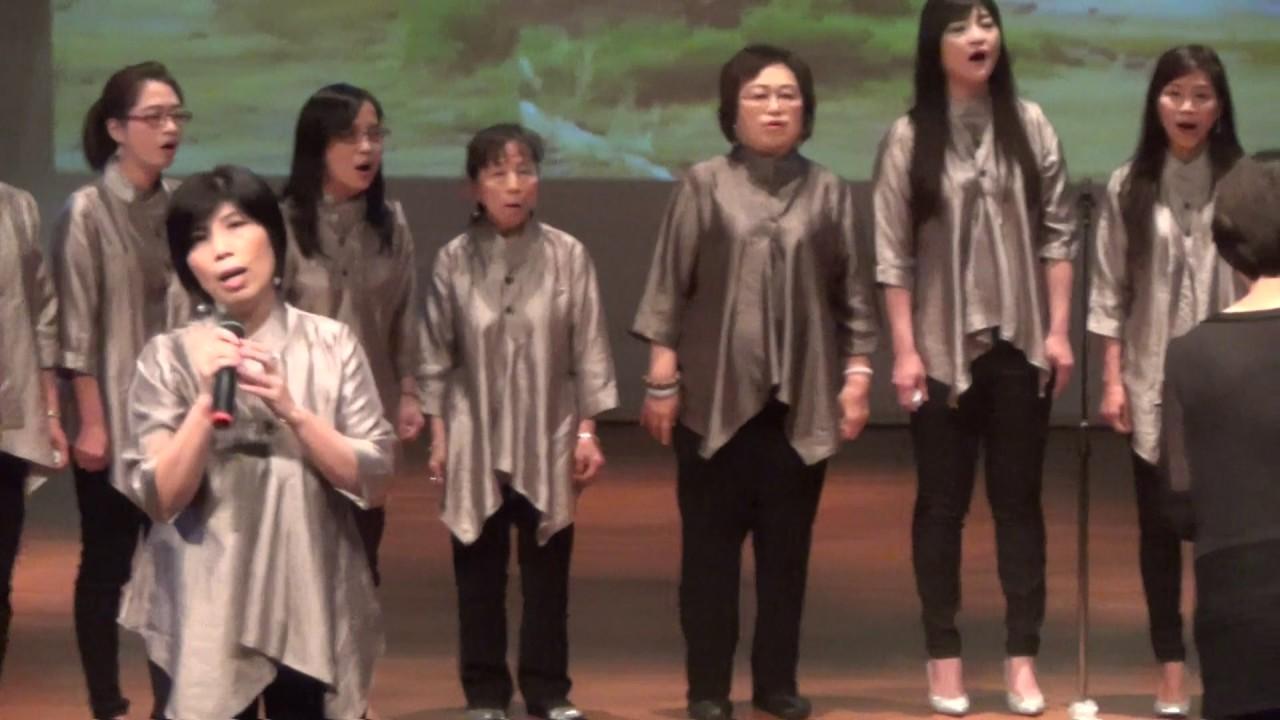 「蘇馬利合唱團」20161106 時間旅者 婦女館 - YouTube