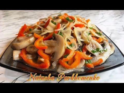 Закусочные Шампиньоны / Закуска из Грибов / Snack From Mushrooms / Простой Рецепт