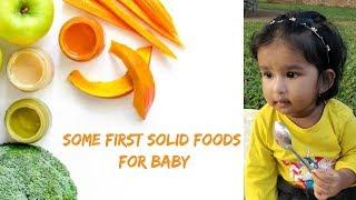 குழந்தைக்கு தேவையான ஊட்டச்சத்துகள் மற்றும் குழந்தைக்கு கொடுக்க வேண்டிய முதல் உணவுகள்/1st baby foods