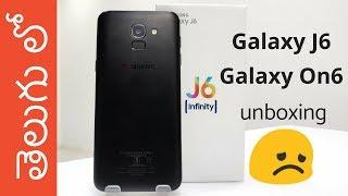 Samsung Galaxy On6 (Galaxy J6) Unboxing in Telugu - తెలుగు రాడార్