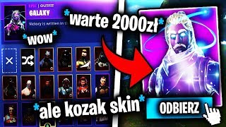 😱😍 OPENING FORTNITE ACCOUNTS 😍😱 RAREST SKIN in the GAME 😱 i HAVE a GALAXY 😱 gives away accounts for YOU 😱😍