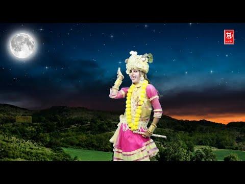 कान्हा-तेरी-मुरली-कमाल-कर-गई-|-kanha-teri-murli-kamaal-kar-gai-|-mohit-chouhan-|-rathore-cassettes