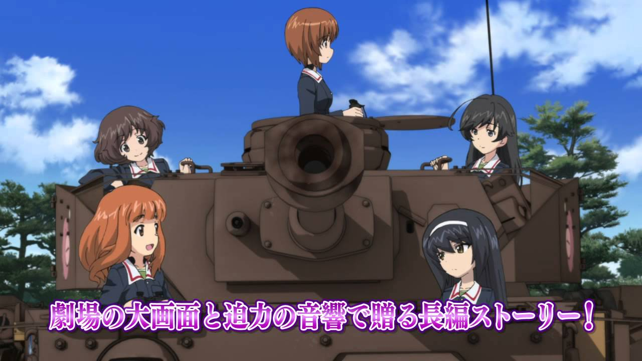 girls & panzer the movie