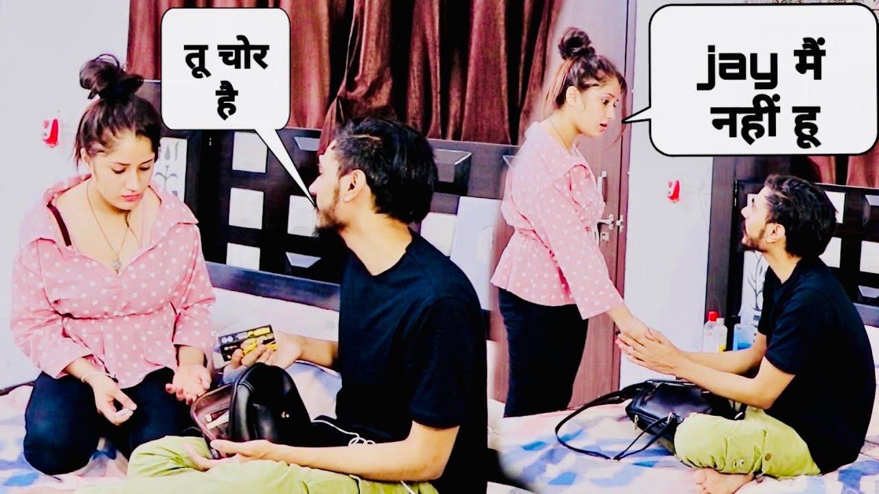 Prank On Girlfriend || Condom ( चोर ) Prank  || Gone Emotional || Pranks In India || Jay Bhai MyTub.