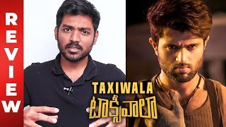 Taxiwala Review By Maathevan | Vijay Deverakonda | Priyanka Jawalkar