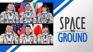 Space to Ground: Schedule Shift: 5/15/15