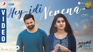 Solo Brathuke So Better - Hey Idi Nenena Video | Sai Tej | Nabha Natesh | Subbu | Thaman S