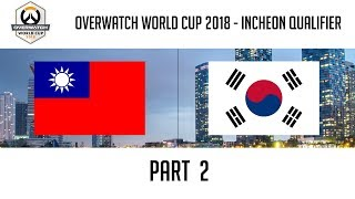 Taiwan vs South Korea (Part 2) | Overwatch World Cup 2018: Incheon Qualifier