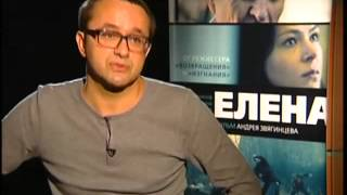 Андрей Звягинцев - Интервью...и о фильмах (2011 год)