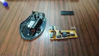 Экспресс-ремонт компьютерной мыши